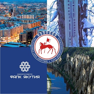 fapk_yakutia-image-2021-04-27